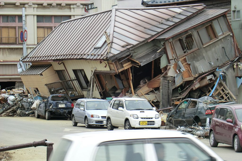 Earthquakes in Japan If You're in a Moving Vehicle