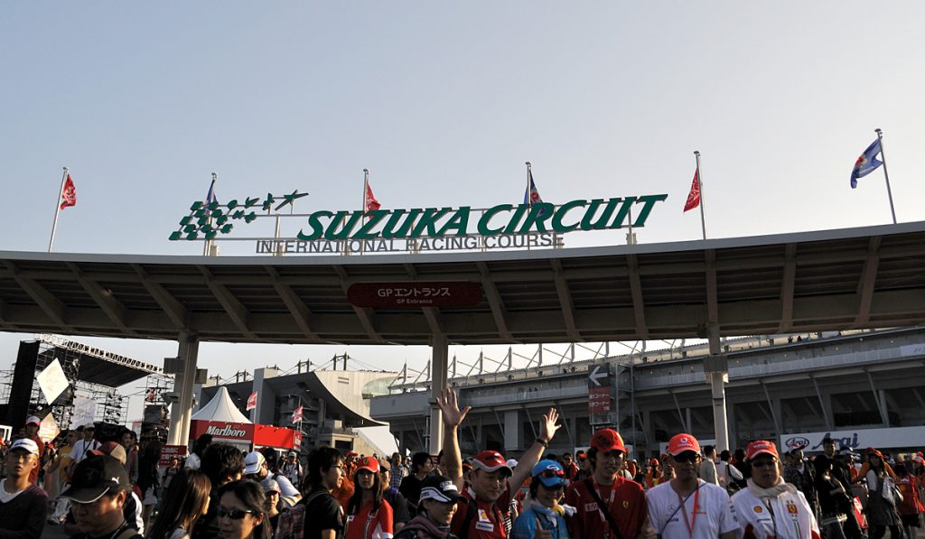 Japanese Grand Prix Suzuka Circuit