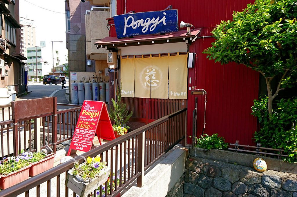 Kanazawa Japan Guest House Pongyi