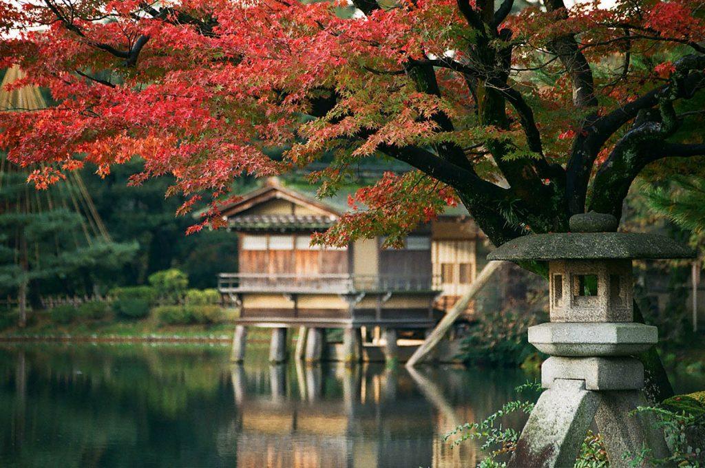 Kanazawa Japan Kenrokuen