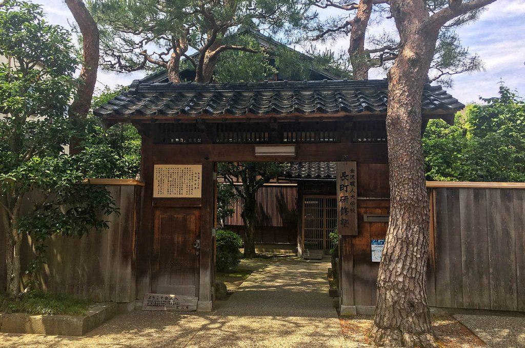 Kanazawa Japan Nagamachi