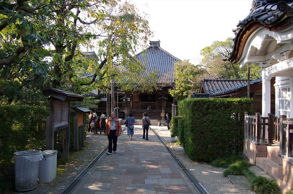 Kanazawa Japan Ninjadera
