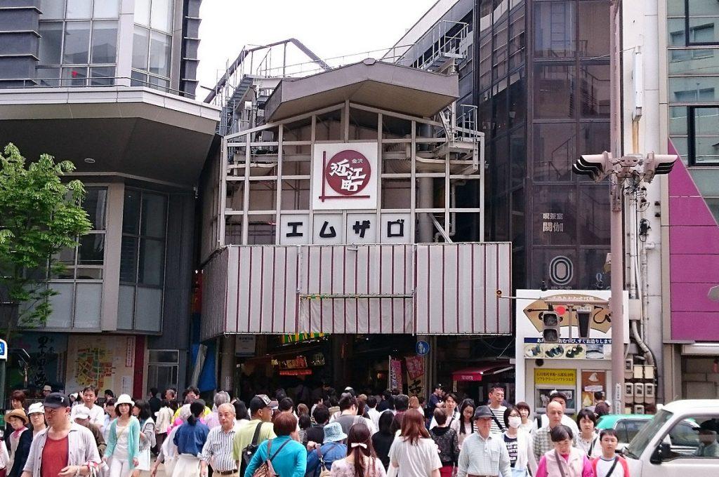 Kanazawa Japan Omicho Market