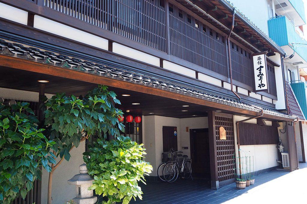 Kanazawa Japan Ryokan Sumiyoshiya