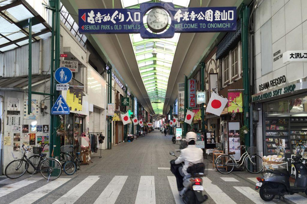 Onomichi Japan Onomichi Hondori Shopping Street