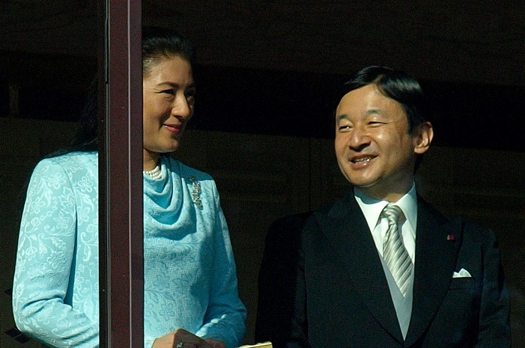 Japan Emperor's Abdication The New Empress