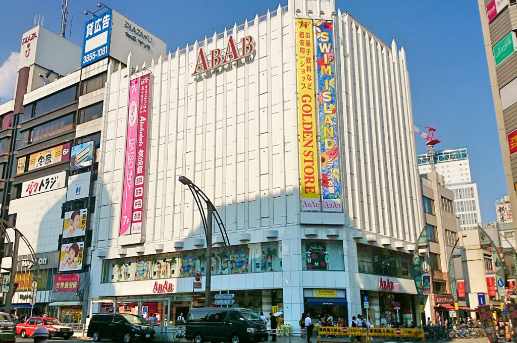 Ueno Shopping ABAB Ueno