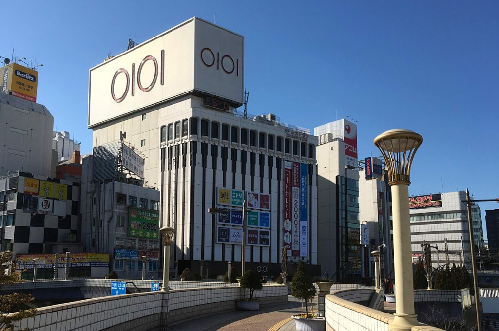 Ueno Shopping Marui Department Store