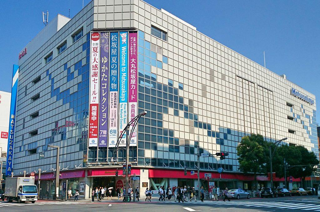 Ueno Shopping Matsuzakaya