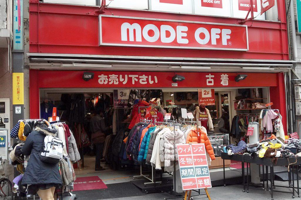 Ueno Shopping Mode Off