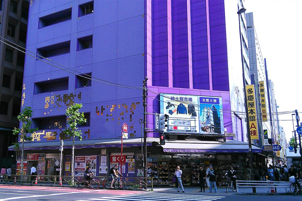 Ueno Shopping Takeya