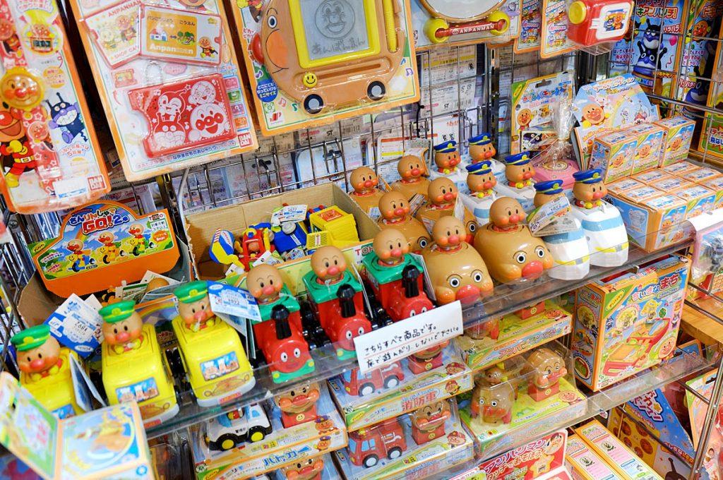 Ueno Shopping Yamashiroya
