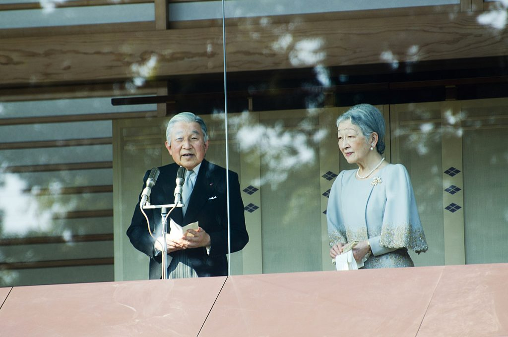 Japan Emperor's Abdication What It Means To Be Emperor Of Japan
