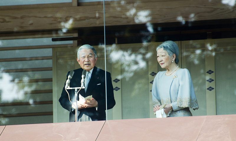 What It Means To Be Emperor Of Japan