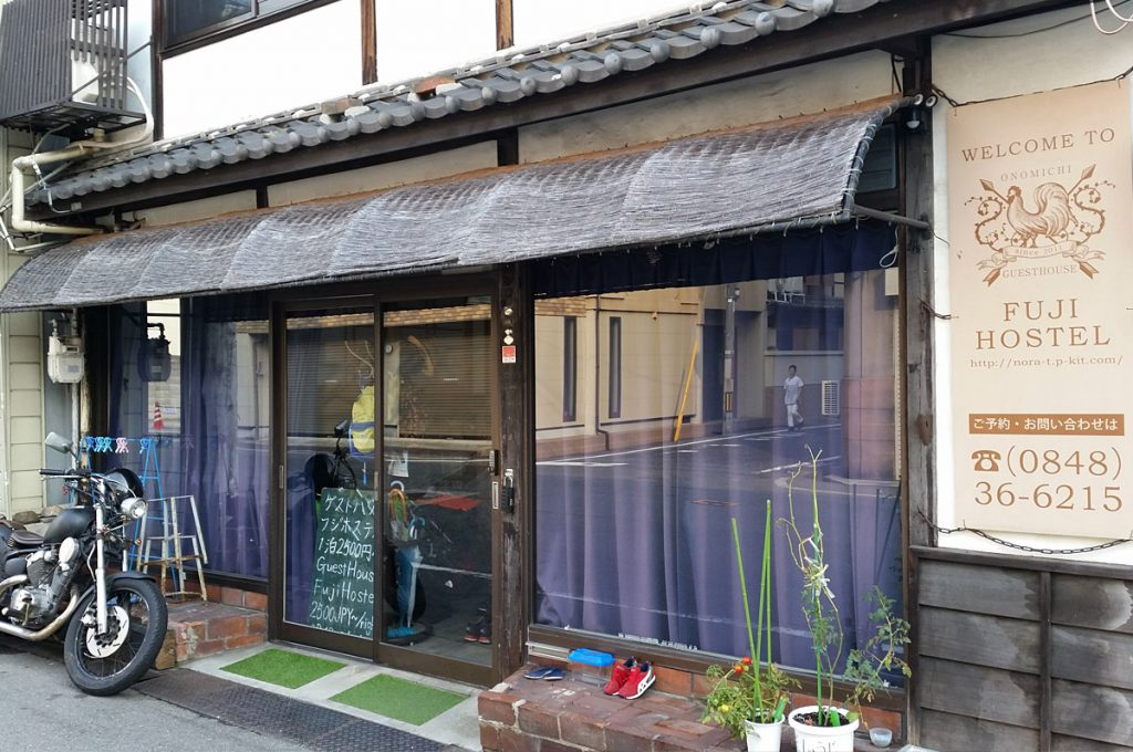 Where to Stay Onomichi Guesthouse Fuji Hostel