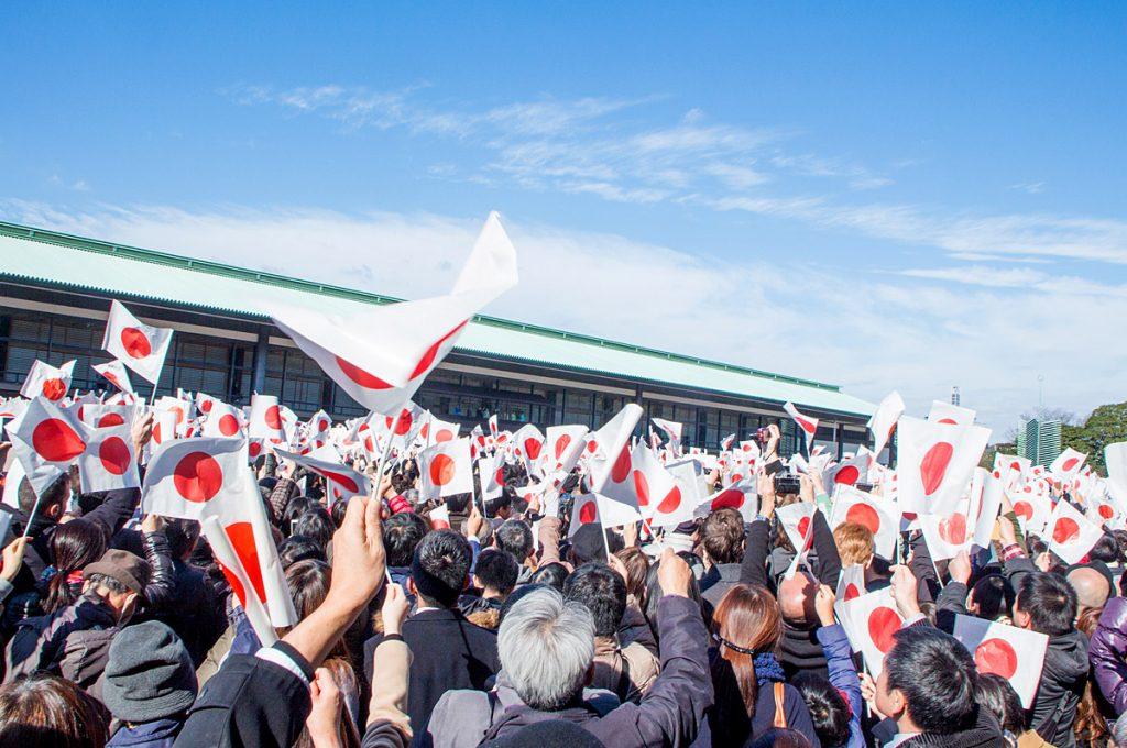 Japan Emperor's Abdication Why Japan Has An Emperor