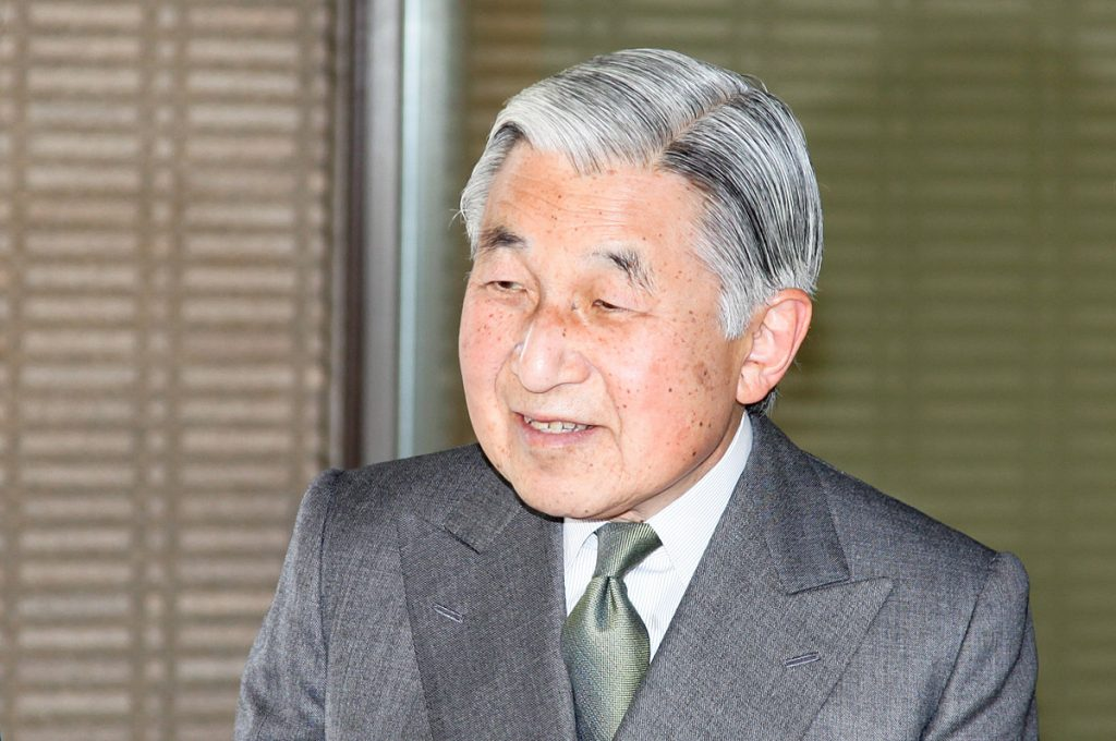 Japan Emperor's Abdication Why the Emperor Decided to Abdicate