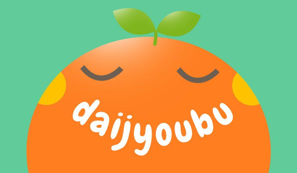 japanese epxression daijyoubu