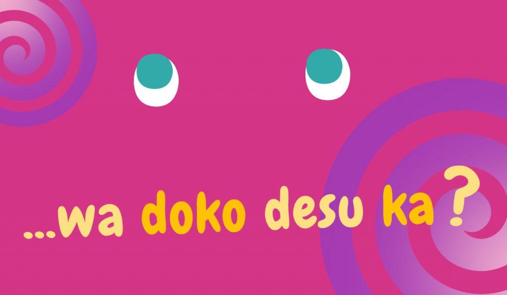 japanese expression wa doko desu ka