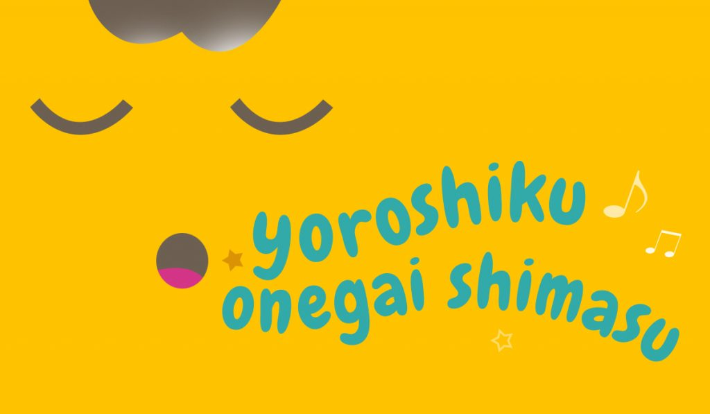 japanese expression yoroshiku onegai shimasu