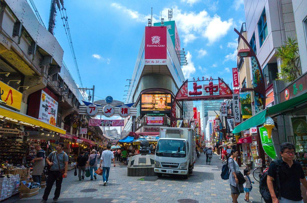 ueno shopping