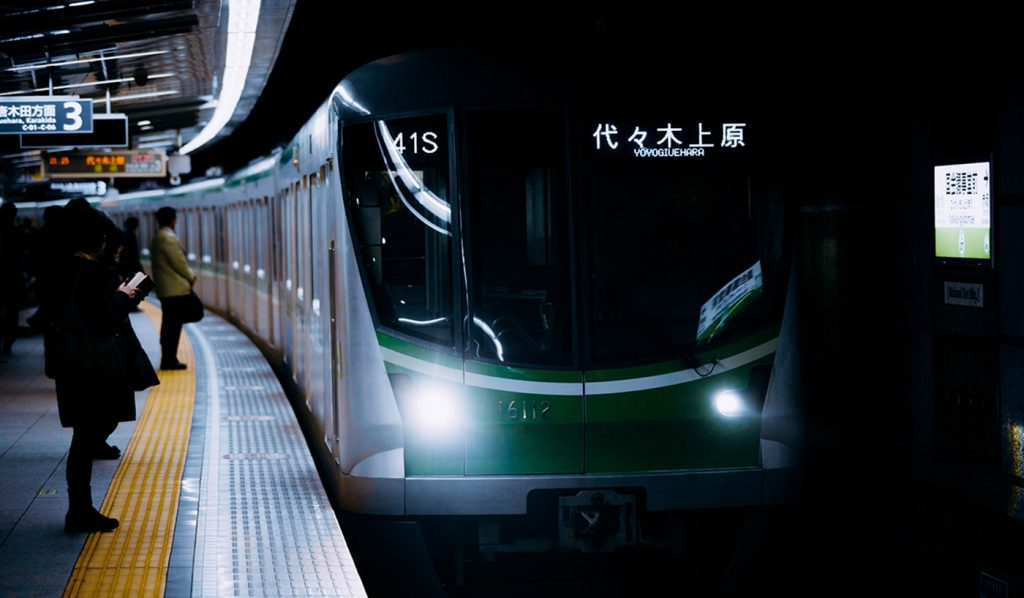 Yanesen Tokyo Chiyoda Line