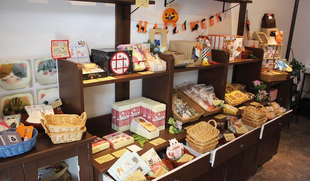 Yanesen Tokyo Snacks