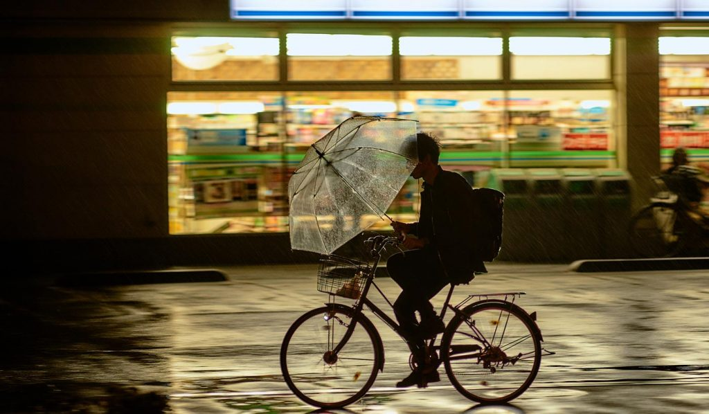 Cycling in Japan Umbrella
