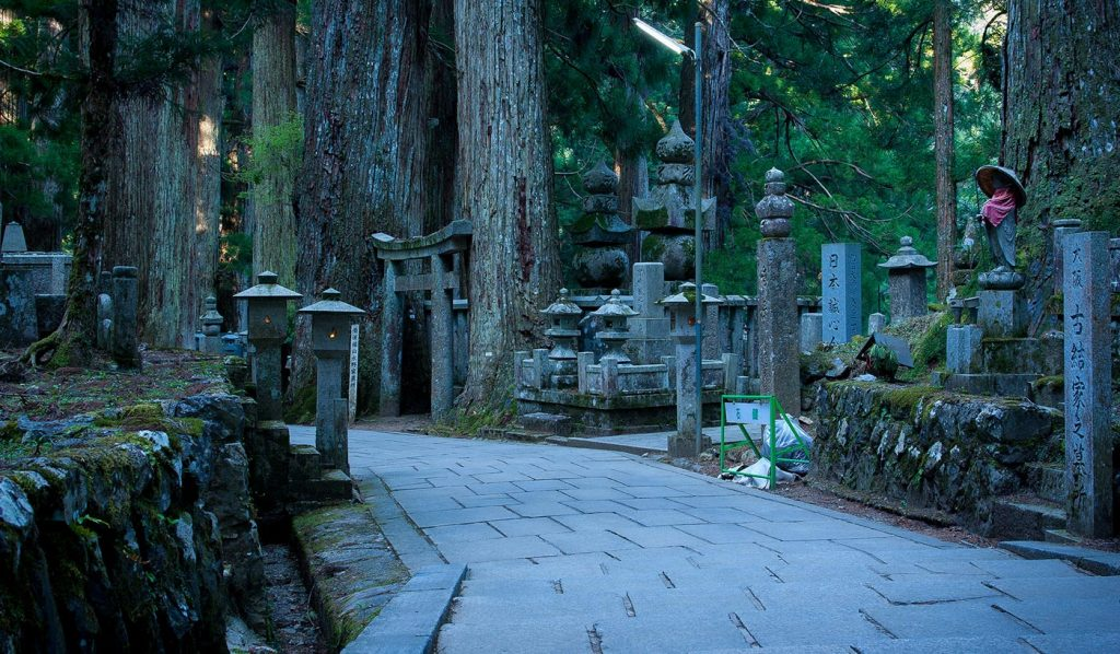 Dark Tourism Japan Okunoin Cemetery
