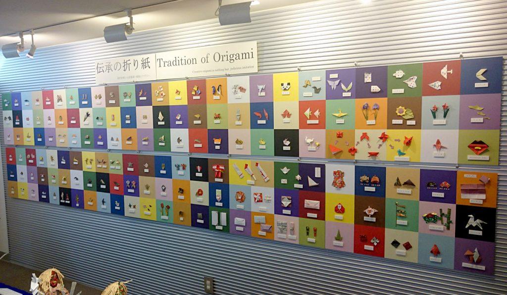 Ochanomizu Origami Kaikan free museum tokyo