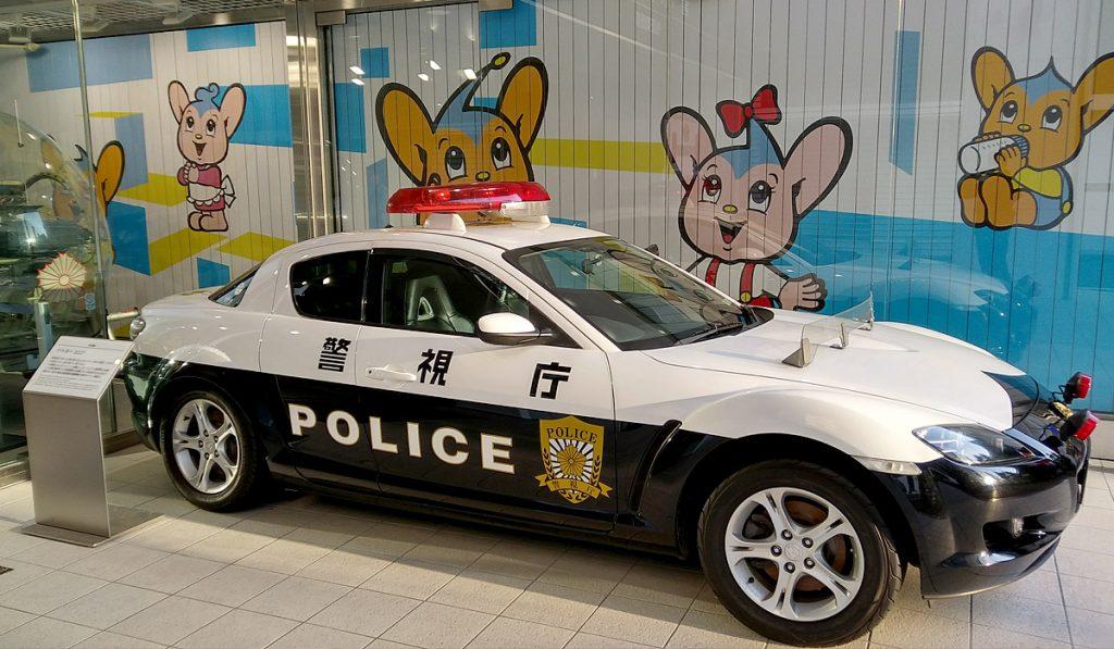 Tokyo Metropolitan Police Museum free museum Tokyo