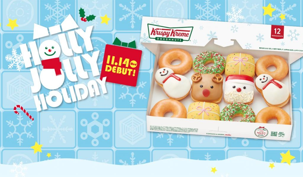 Christmas limited edition Japan Krispy Kreme