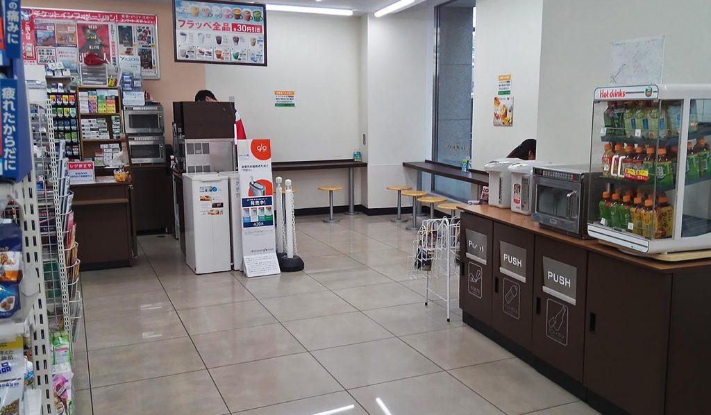 Japanese Konbini Microwave