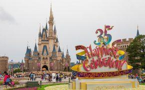 Tokyo Disneyland Tips Castle