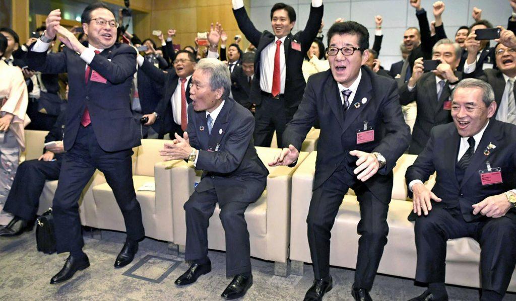 Osaka Expo 2025 Joy