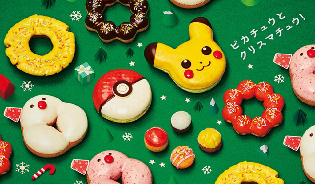 Christmas limited edition Japan Mister Donut