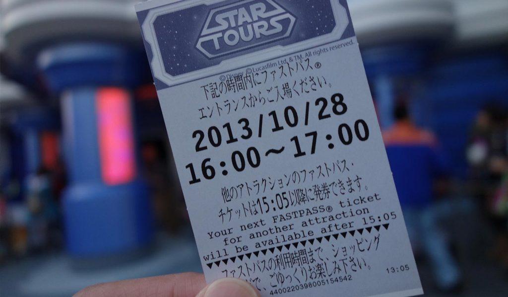 Tokyo Disneyland Tips Fastpass