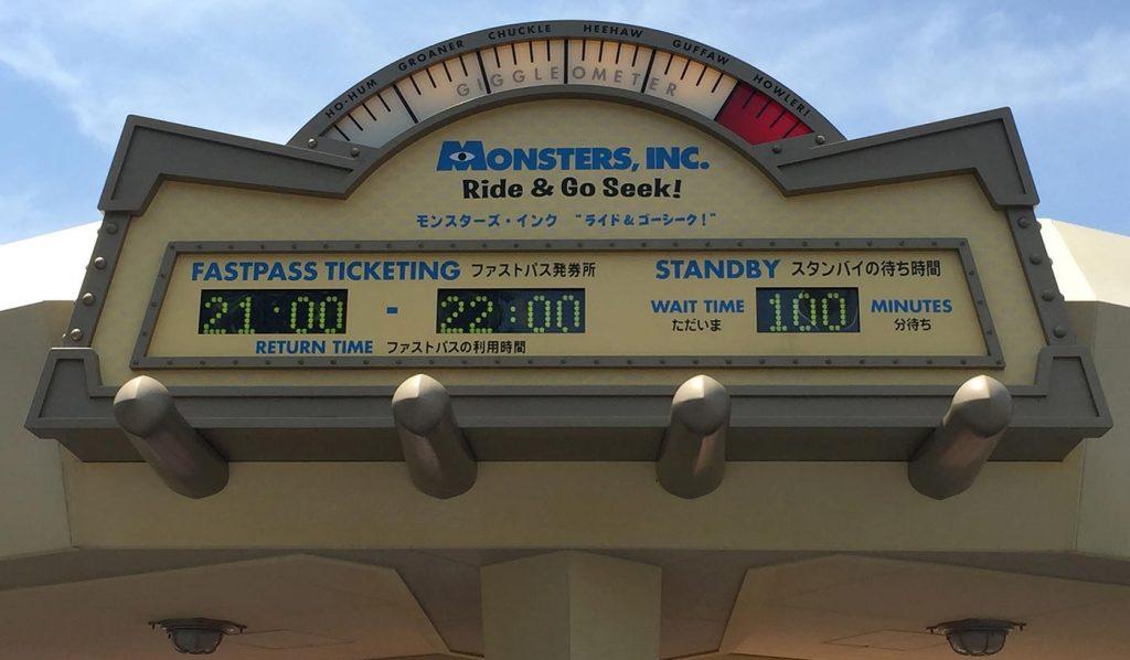 Tokyo Disneyland Tips Fastpass Monitor