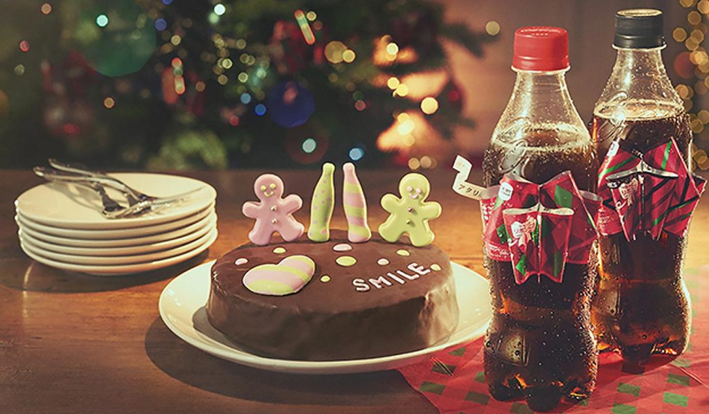 Christmas limited edition Japan Coca cola