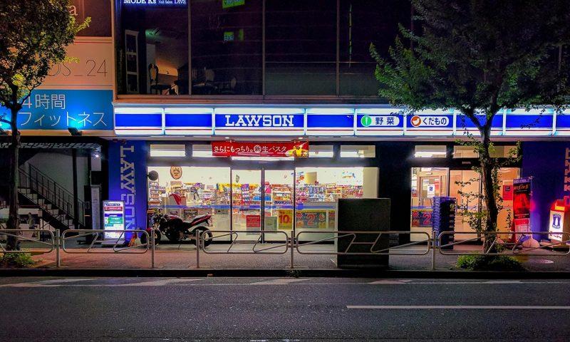 Japanese Konbini Lawson