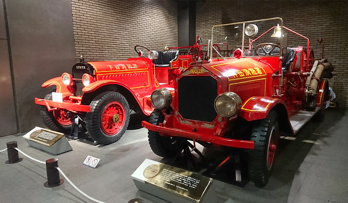 fire museum free museum tokyo