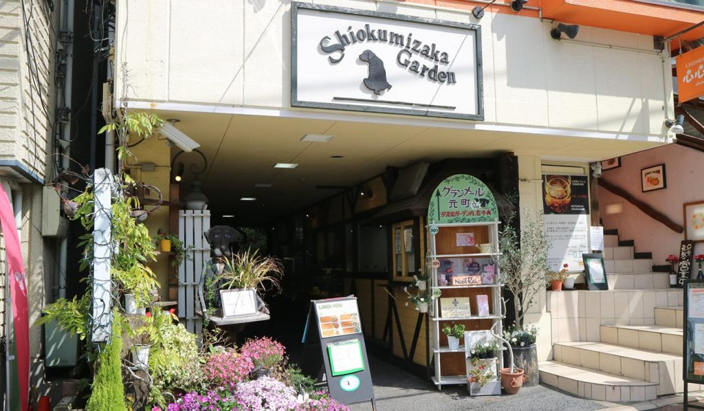 Things to do in Yokohama Shiokumizaka