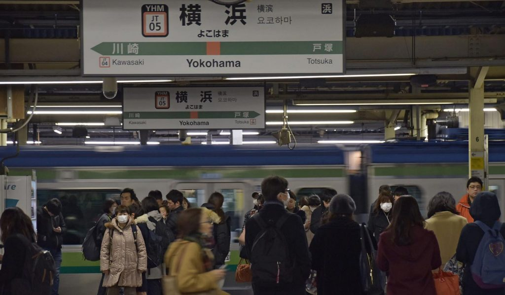 Things to do in Yokohama Station