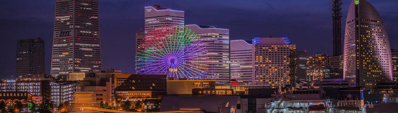 Things to do in Yokohama