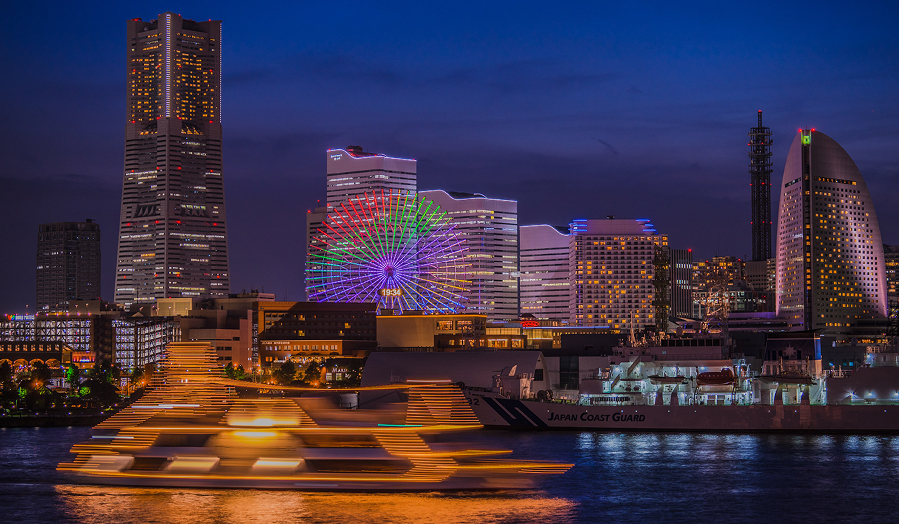 48 Hours in Yokohama on a Budget
