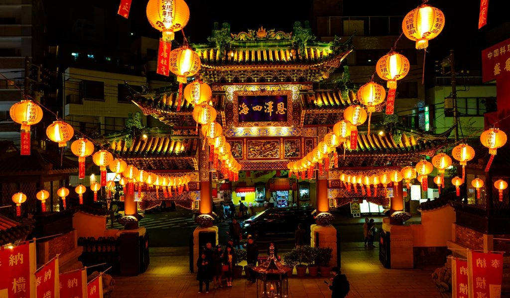 Things to do in Yokohama Chinatown