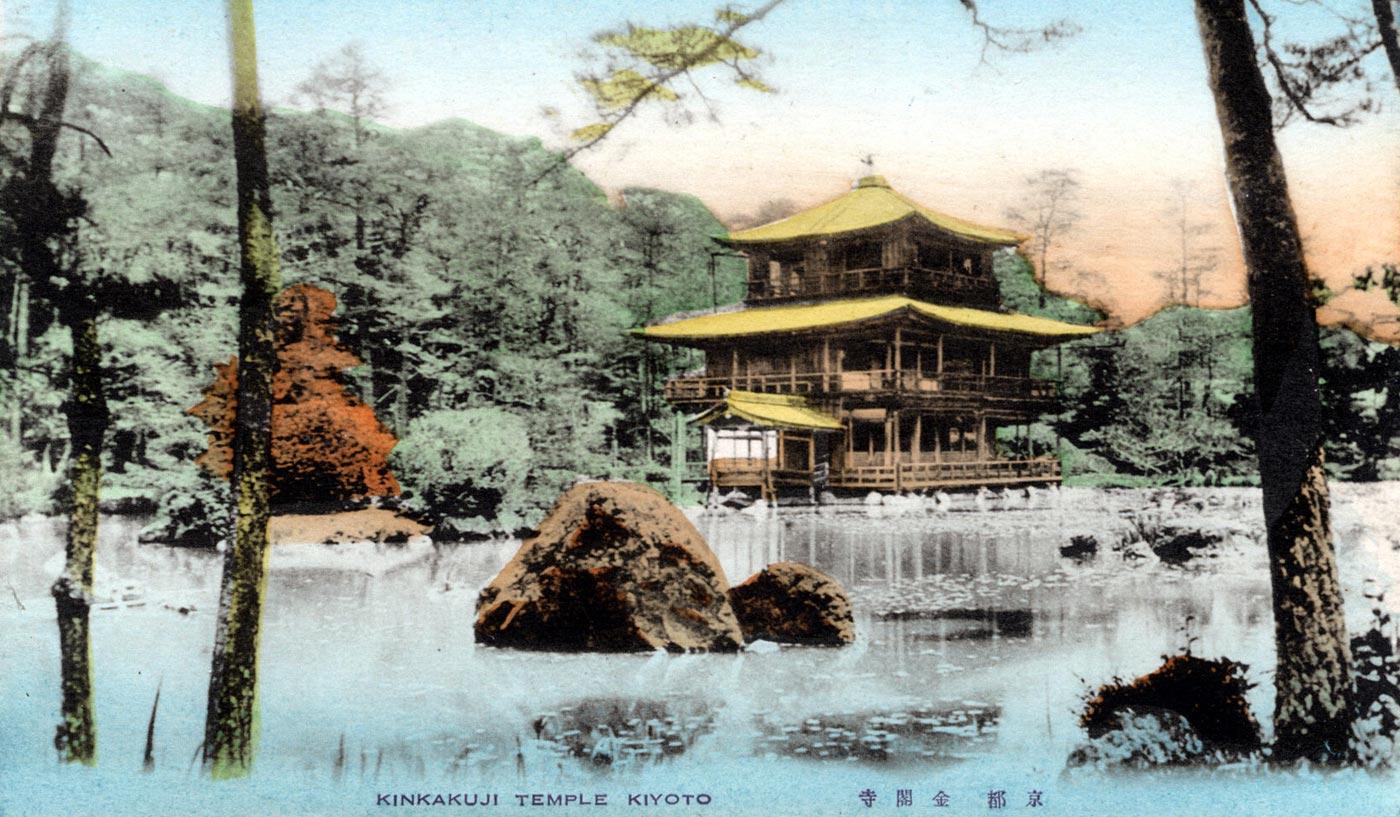 Kinkakuji Old