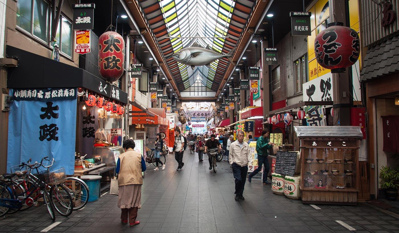 Things to do in Osaka Kuromon Market