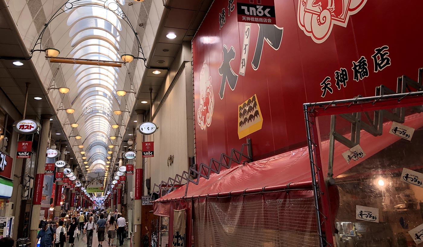 Things to do in Osaka Tenjinbashi-Suji