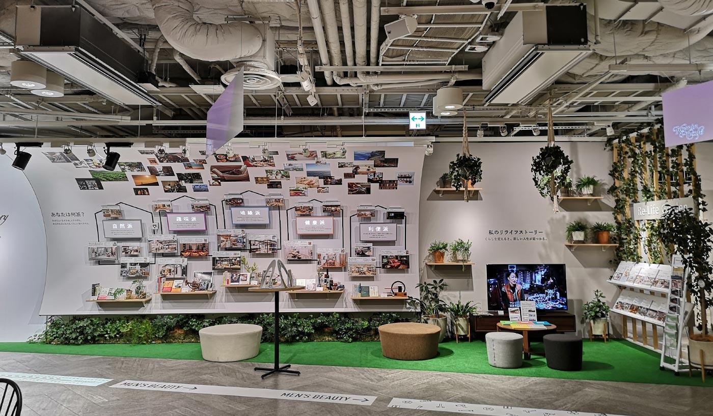 Things to do in Osaka Panasonic Center